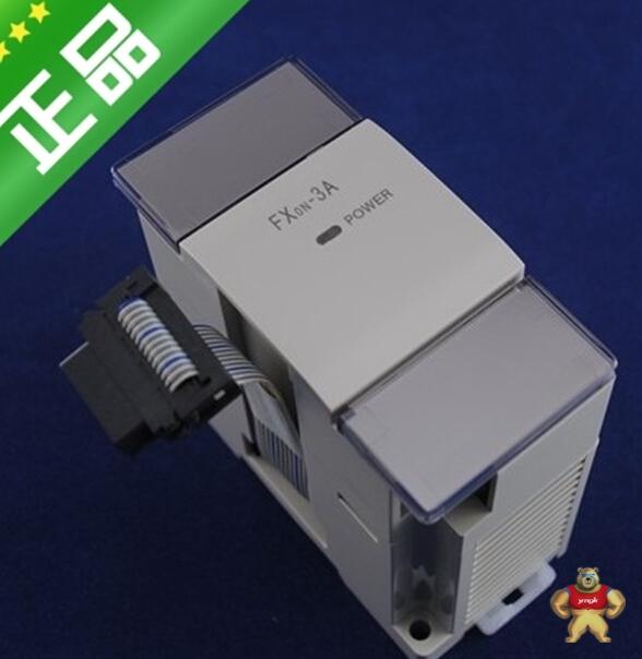 三菱plc模拟量输入输出扩展模块 fx0n-3a 质保一年