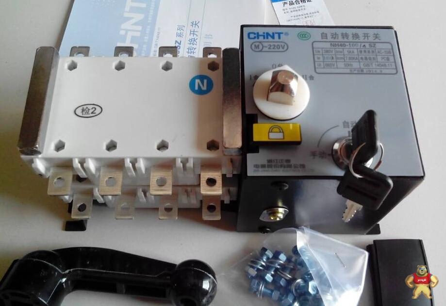正泰双电源自动转换开关nh40-100/4sz