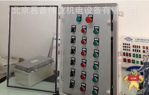 定制销售室内室外 双层门防水控制箱