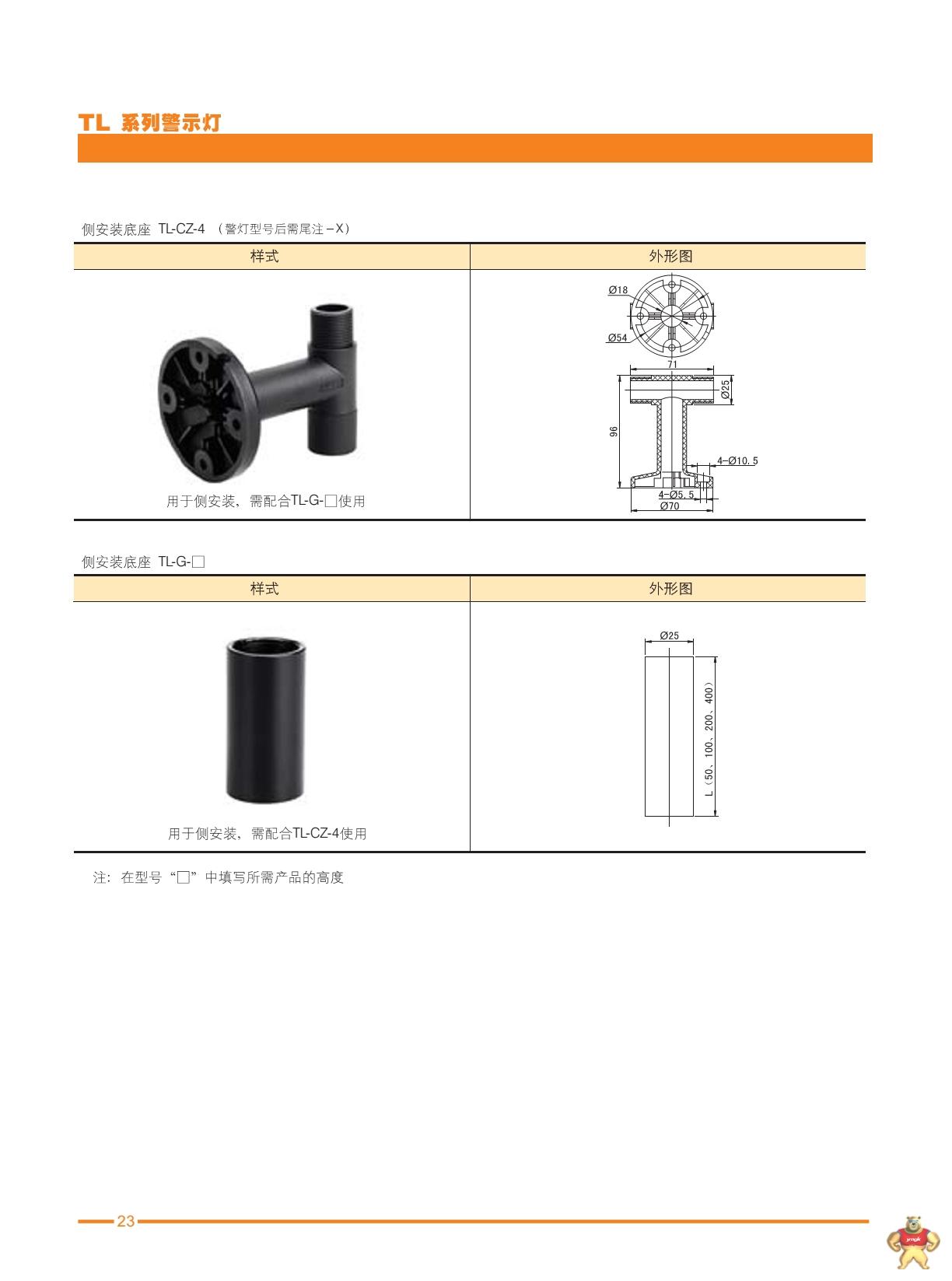 西门子apt警示灯 tl-90ls/bc/r31/s(d)