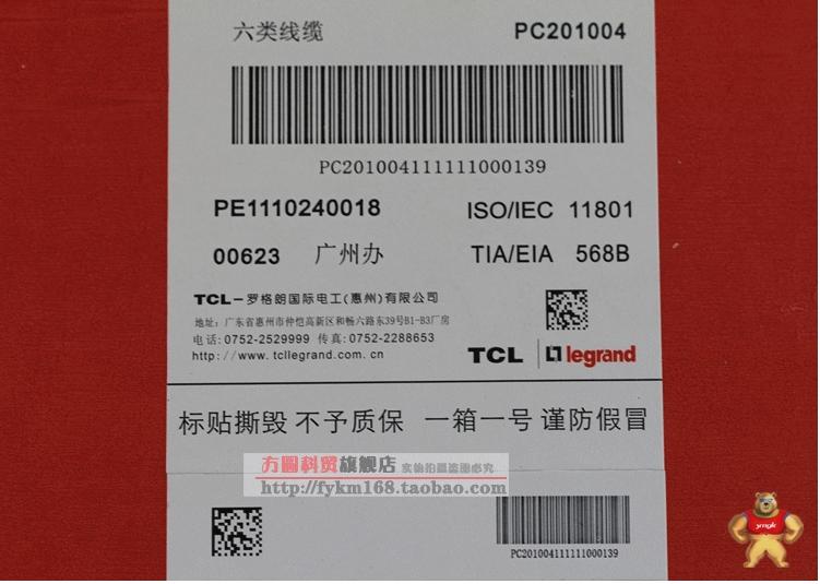 ... 标是什么意思?-请问电线的国标和厂标有什么差别