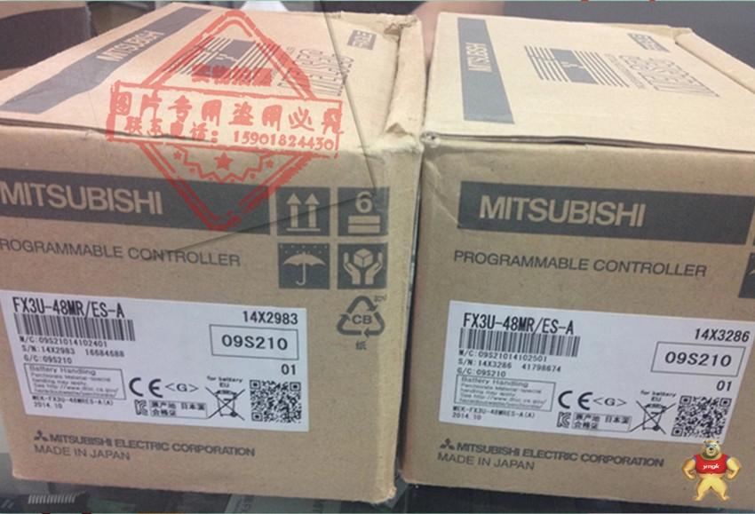 fx3u-48mr/es-a 三菱plc