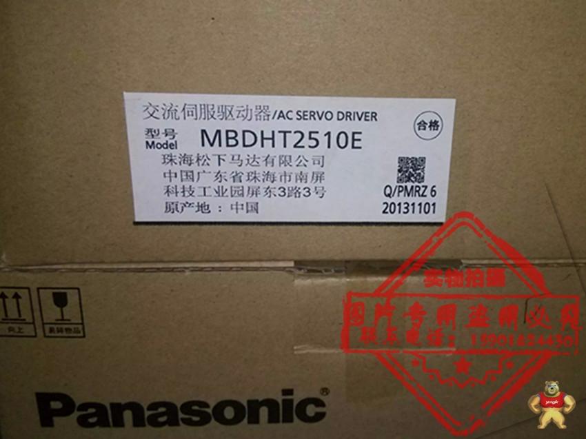 mbdht2510e特價松下伺服驅動器價格