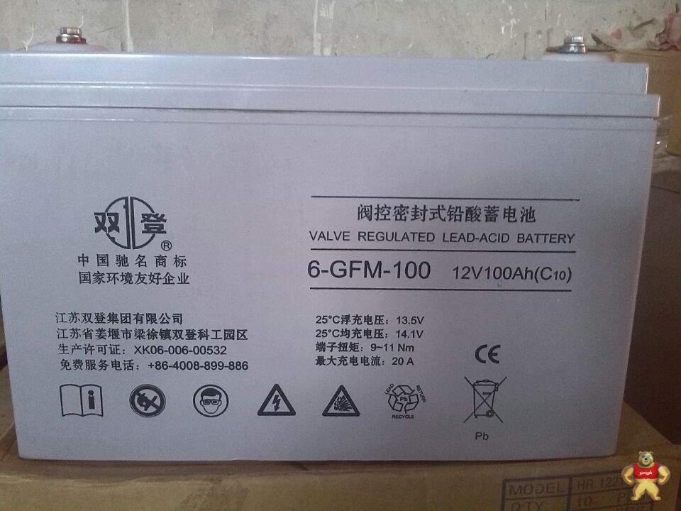 """电池的应用)"""";双登在新能源汽车领域车用锂离子电池"""