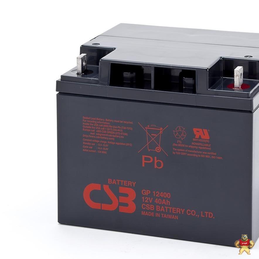 工业电源  台湾csb蓄电池放电时内阻的变化:  蓄电池在使用后内阻会