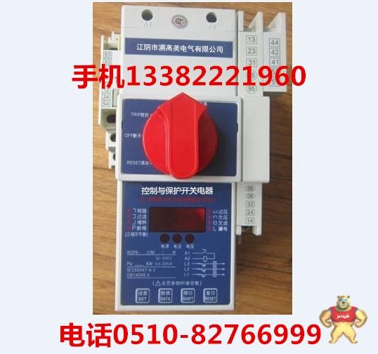 接触器  过载继电器)由于选择不合理而引起的控制和