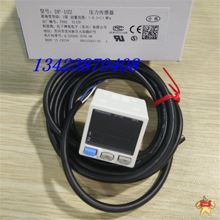 光纤放大器,光 电开关,磁性开关,接近开关,光纤聚焦镜,订制各类行业光