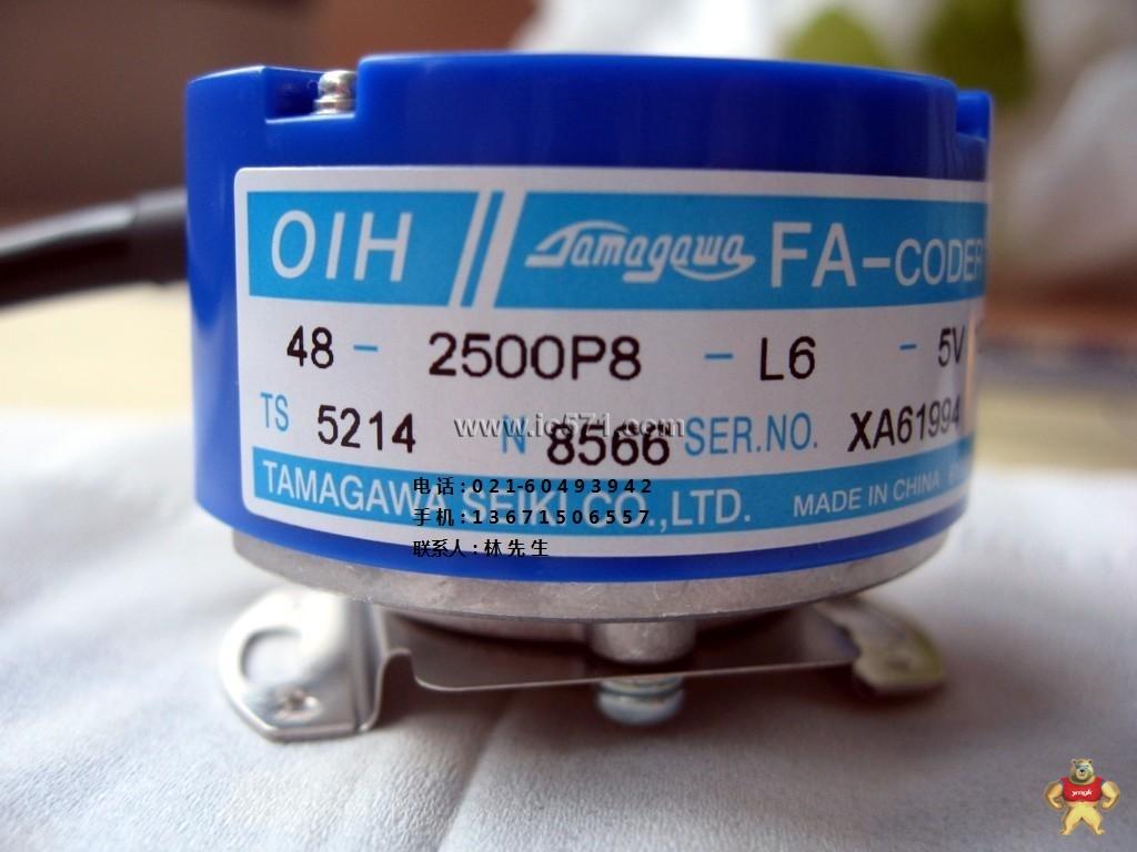 多摩川编码器ts5214n8566价格