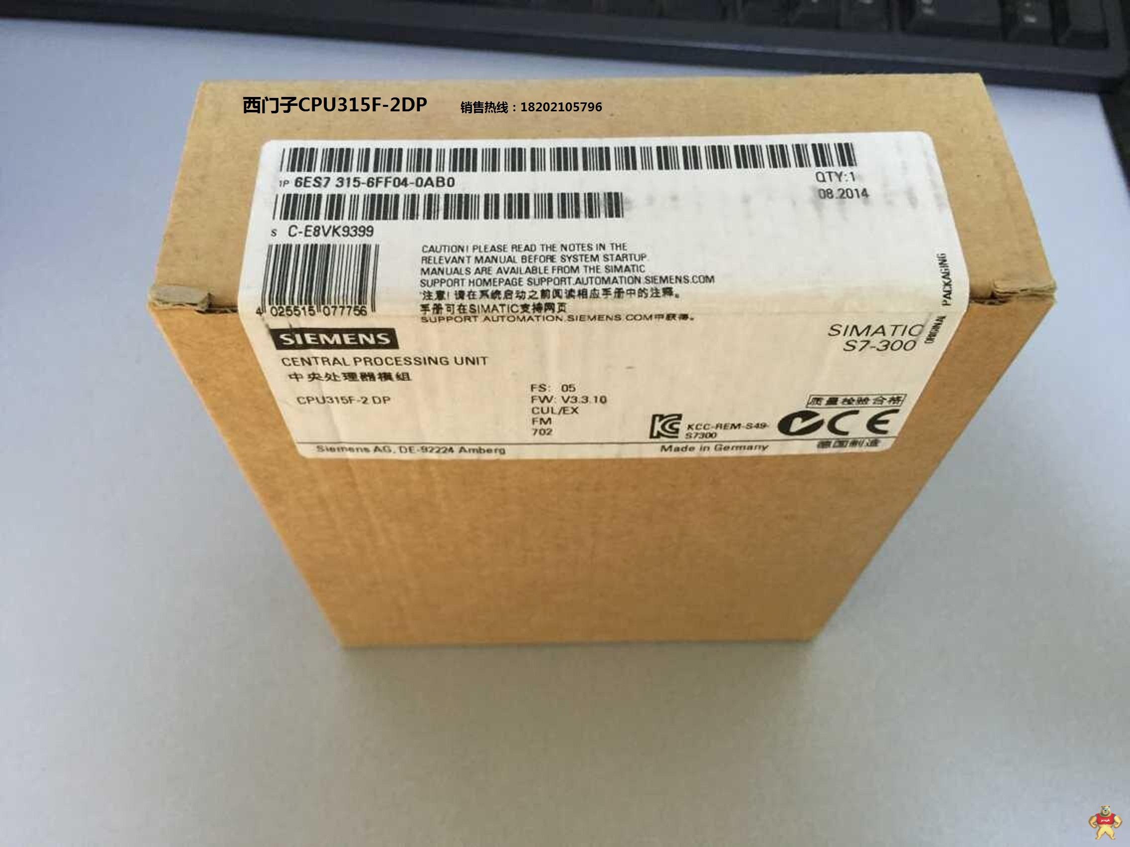 西门子cpu315f-2dp