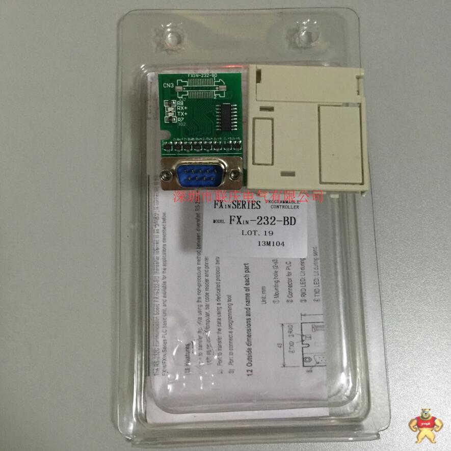 三菱PLC扩展板FX1N 232 BD RS232端口价格,型号,厂家 PLC 易卖