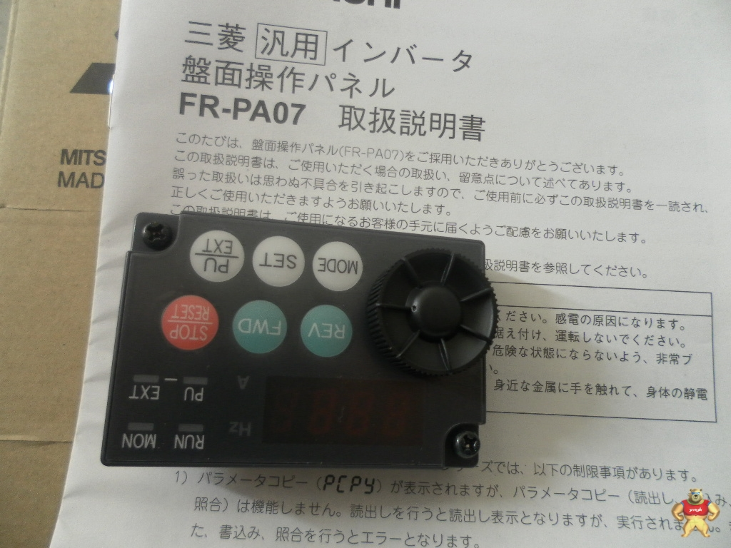 三菱变频器面板fr-pa07 e700/d700系列操作控制盘