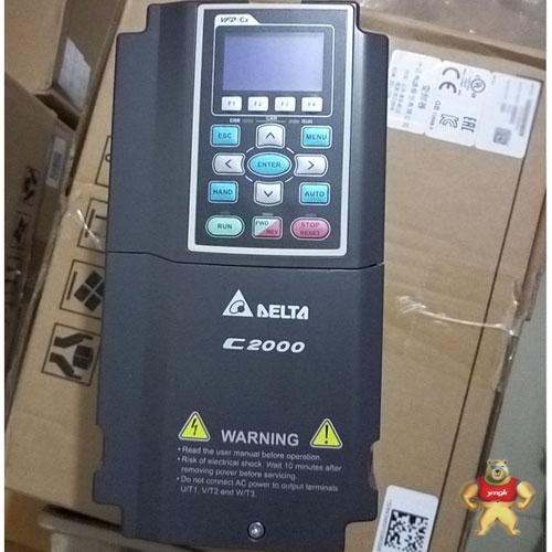 正品台达vfd-c2000系列变频器 vfd055c43a 5.5kw 三相
