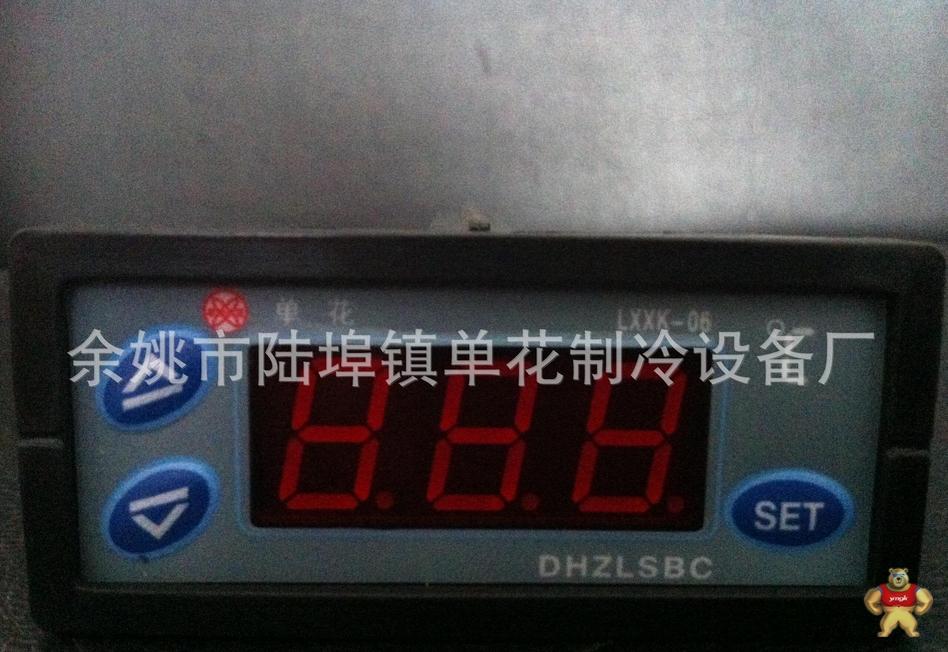 此款温控器带感温探头