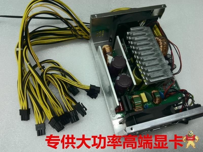 显卡电源 显卡独立供电电源1500w显卡专用电源12v
