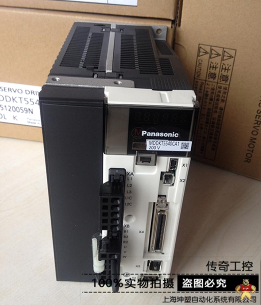 mddkt5540ca1低價熱銷松下伺服驅動器價格