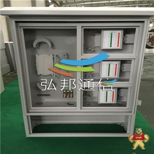 三网合一光纤配线箱价格,型号,厂家_电力电子_易卖工控