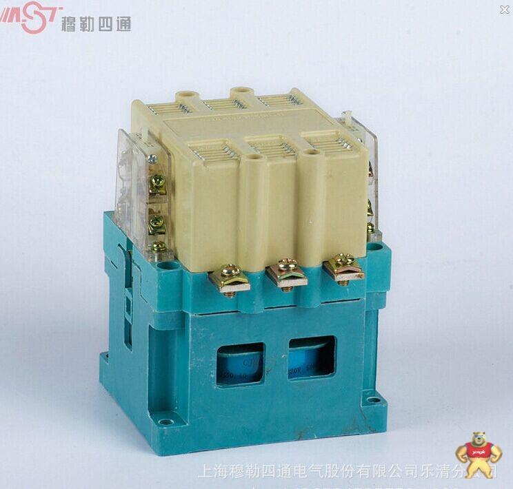 cj20-63家用交流接触器