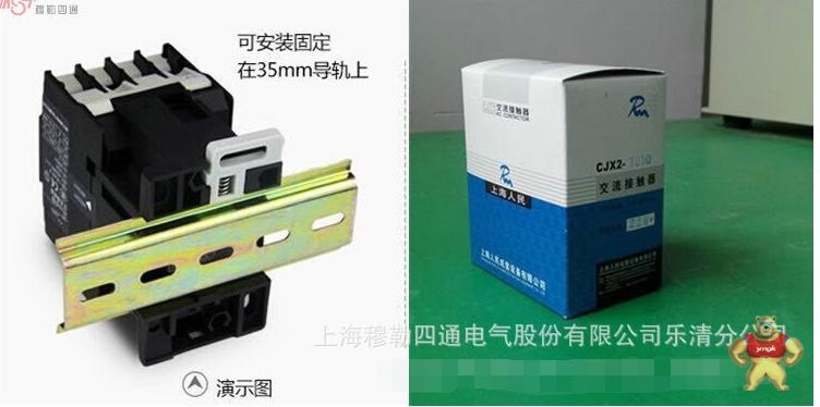 cjx2-1201 低压交流真空接触器