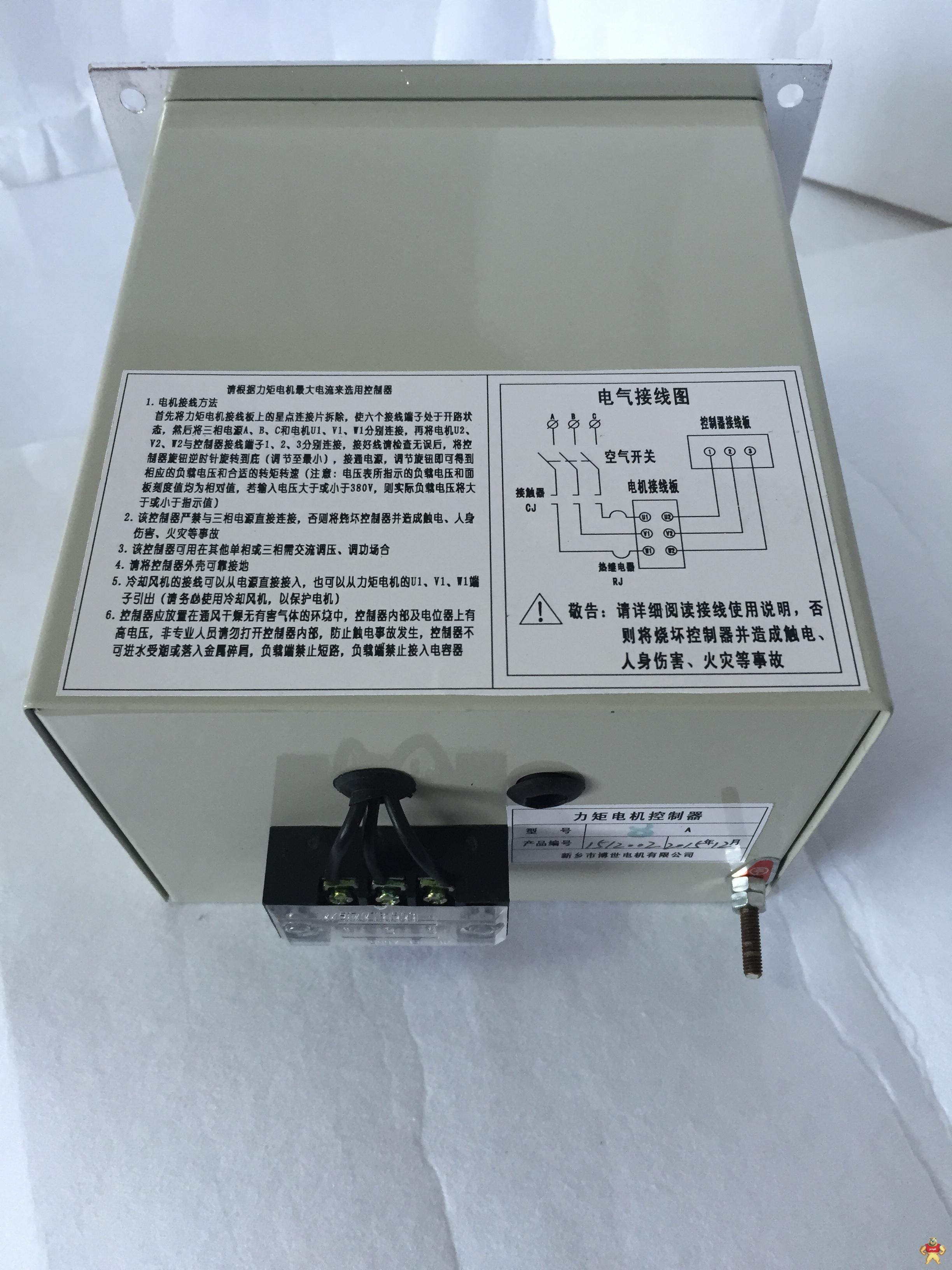 力矩电机调压器,力矩电机控制器