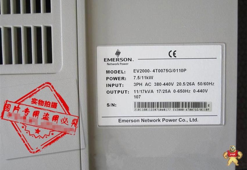 ev2000-4t0075g艾默生变频器原装进口