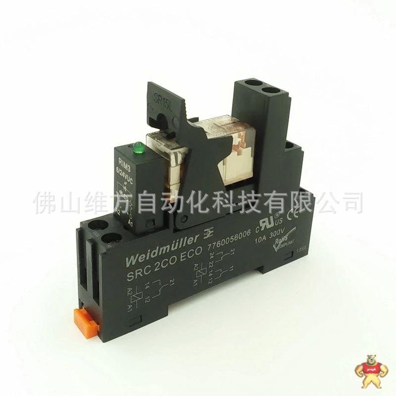 中间继电器dc24v