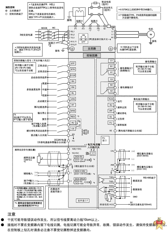 三菱变频器fr-f740-0.75k-cht接线图