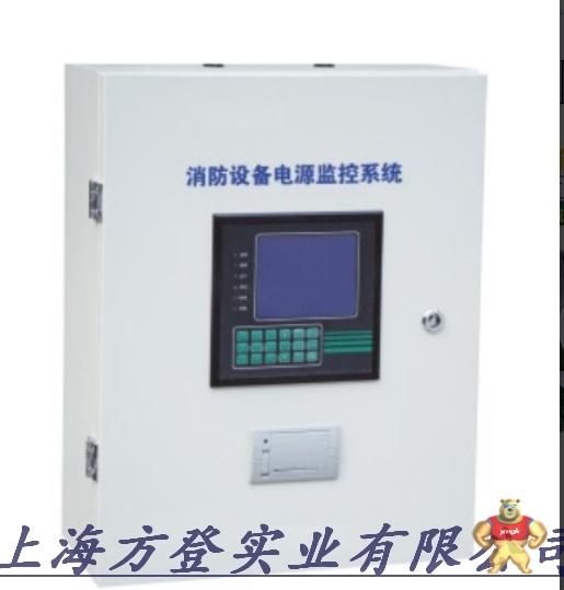 uc-g消防设备电源监控主机价格
