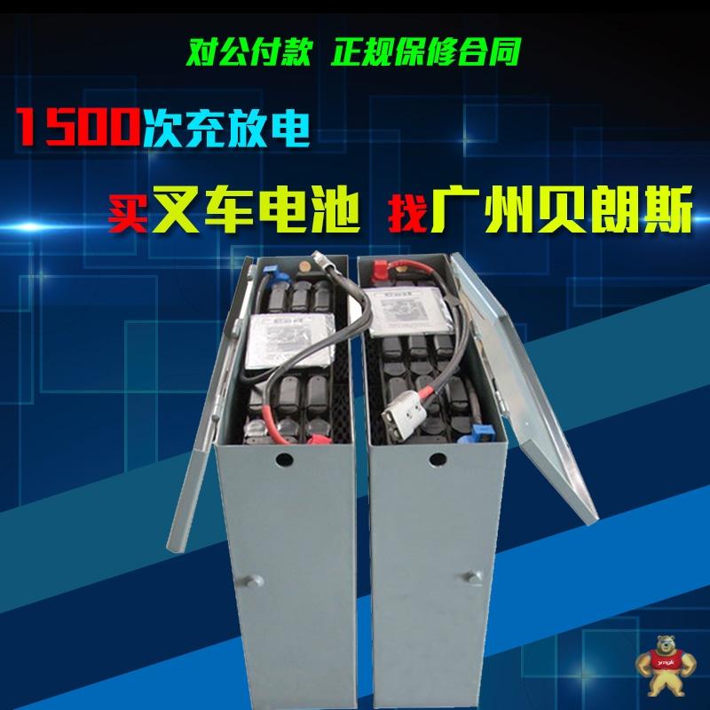 大宇叉车电池|b20se大宇叉车专用蓄电池组48v715ah