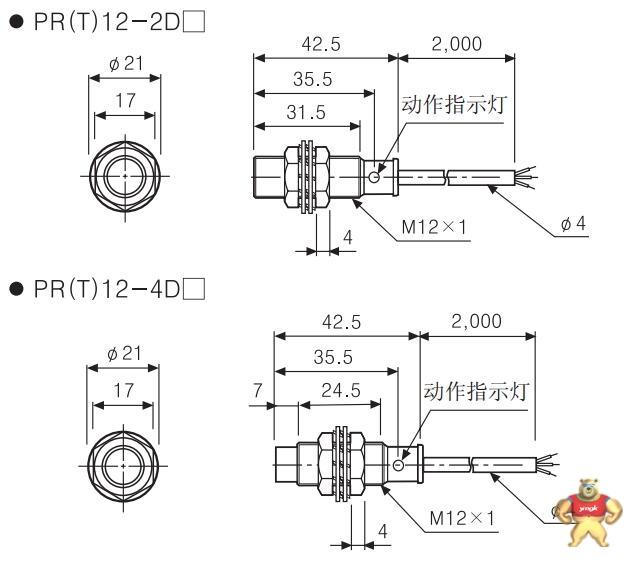 prt12-2do接近开关的接线图